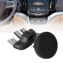 Магнитный автомобильный CD Dash Слот держатель Колыбель для сотового телефона gps 360 градусов