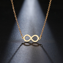 DOTIFI Stainless Steel Necklace For Women Lover's Gold And Silver Color  Infinity Figure 8 Pendant Necklace Engagement Jewelry