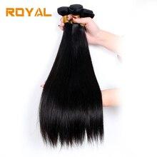 Brazilian Straight  Hair Weave 3 Bundles Human Hair Bundles Non Remy Hair Wefts Extensions Bundles Deals Pack Royal