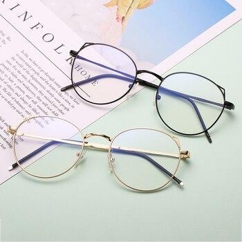 Lunettes de mode 2018 femelle ovale en metal cadre femmes de lunettes transparent clair lunettes Lunettes Hommes фото
