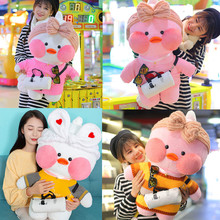 80cm Lalafanfan Plush Stuffed Toys Doll Kawaii Cafe Mimi Yellow Duck lol Change Clothes Girls Gifts for Children