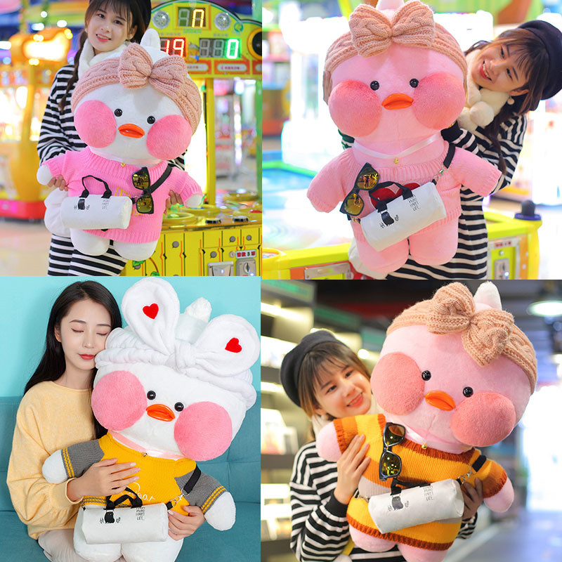 80cm Lalafanfan Plush Stuffed Toys Doll Kawaii Cafe Mimi Yellow Duck lol Change Clothes Plush Toys Girls Gifts Toys for Children