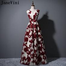 JaneVini Elegant V-Neck Lace Long Bridesmaids Dresses Sister