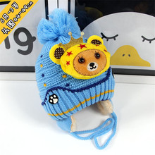 Novelty Crown Bear Hairball Children's Caps Boy Bonnet Beanies Knitted Hat Skullie Hats Winter Warm Girl Creative Warm Caps