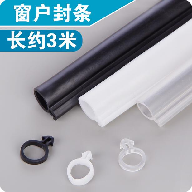 O Type Plastic Doors And Windows Sealing Strip 3 Metres Window Windproof Thermal  Insulation Silicon Rubber Strip In Screens U0026 Room Dividers From Home ...