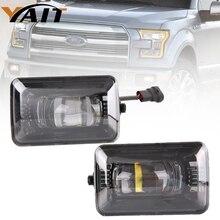 Yait обновления 4 дюймов квадратный одна пара светодиодный фонарь для Ford F150 2015-2018 проектор светодиодный переднего бампера Туман свет