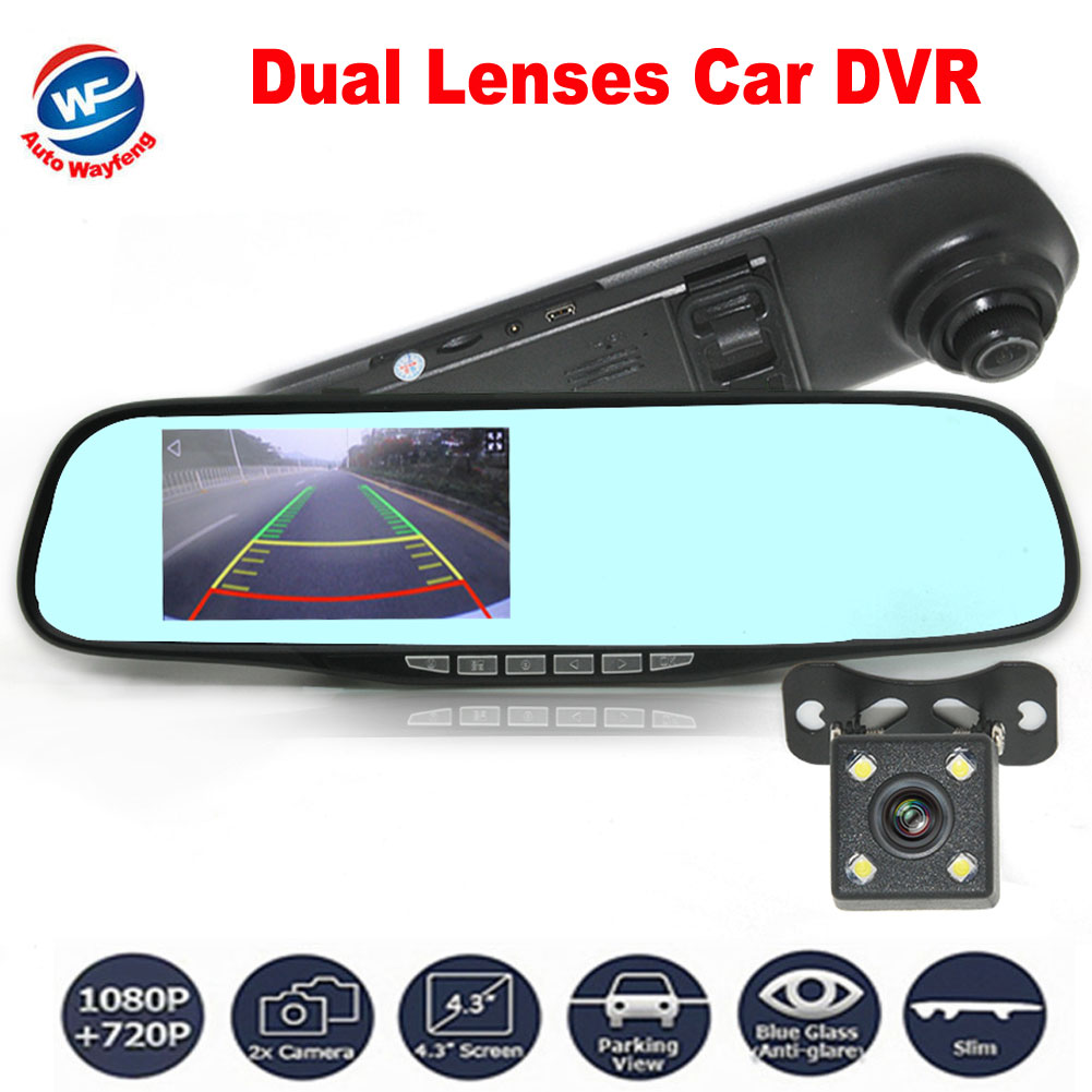 New Arrival Dual Lenses Car DVR Camera Double Camera 170 Degree Wide Angle Lens 1080P Recording 4.3 LCD G-sensor Night Vision mini car camera dual lens car dvr dash cam hd 1080p 170 wide angle with g sensor wdr loop recording and night vision
