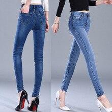 2017 весной и летом новые женские Стрейч Джинсы, лето Корейский, маленькие брюки, женская тонкий, карандаш брюки