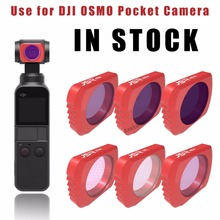 Filter Kit for DJI OSMO POCKET Accessories Handheld Gimbal Camera Lens Protector ND MCUV CPL STAR ND64 ND32 ND4 ND8 ND16