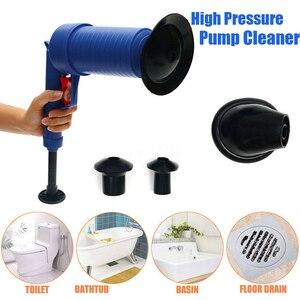 Image 1 - זרוק חינם בית גבוהה לחץ אוויר ניקוז Blaster משאבת בוכנת כיור צינור מסיר לסתום שירותים אמבטיה מטבח ערכה לניקוי