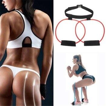 XC Women Booty Butt Band Resistance Bands Adjustable Waist Belt Pedal Exerciser