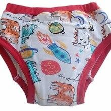 Для взрослых с принтом ракеты тренировочные шорты/для взрослых Детские шорты с подкладкой внутри/ABDL тренировочные шорты/для взрослых спортивные брюки/abdl брюки
