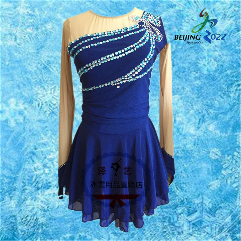Figure Skating Dress Women's Girls' Ice Skating Dress Dark Blue Exquisite Workmanship Artificial Water Drill Decoration