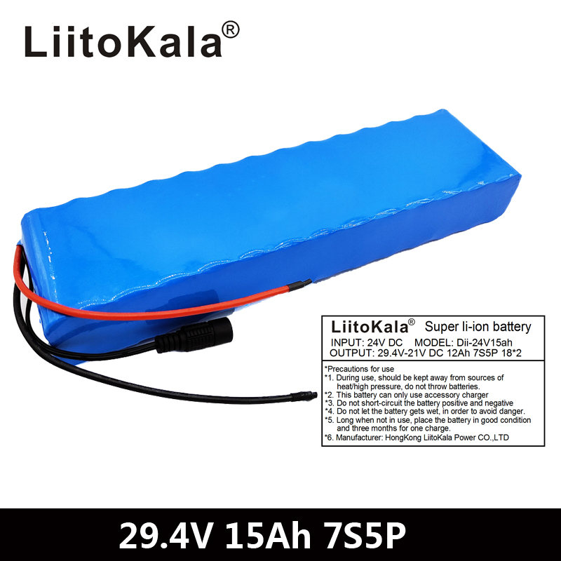 LiitoKala 7S5P 29.4v 15Ah electric bicycle motor ebike scooter 24v li ion battery pack 18650 lithium rechargeable batteries 15A LiitoKala 7S5P 29.4v 15Ah electric bicycle motor ebike scooter 24v li ion battery pack 18650 lithium rechargeable batteries 15A