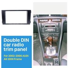 Seicane черный двойной Дин Радио панель для 2002-2006 Audi A6 Панель адаптер DVD Рамки тире Установка комплект