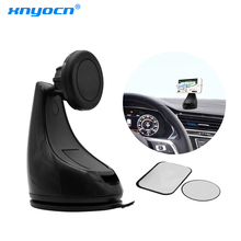 Universal Magnetic Phone Holder Windshield & Window Mount Mobile Phone Magnet Bracket Cell Phone Holder for Mobile Phone S7 S8 5