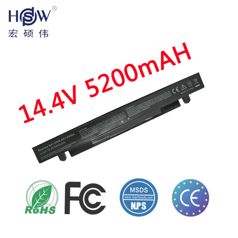 HSW Laptop Battery for ASUS A41-X550 A41-X550A A450 A550 F450 F550 F552 K450 K550 P450 P550 R409 R510 X450 X452C X550 17 10 points interactive touch film with usb connection transparent touch foil products
