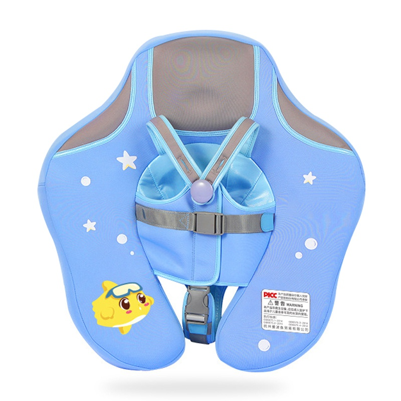 Cute Baby Inflatable Strap Baby Cartoon Swim Neck Float Swimming Floating Children Waist Inflatable Floats Swim Trainer