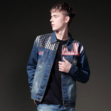 New 2018 Autumn Spring Men's Casual Long Sleeve Denim Jacket Fashion Printing Embroidery Slim Stand Collar Clothing For Male