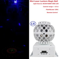 With Remote Control 1Pack 8X3W RGBW Mini Laser Lantern Magic Ball Lights Perfect For Party Wedding Christmas Holiday Decoration
