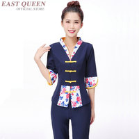 Beauty salon thai massage uniform clinical beautician uniforms woman female clothing DD1381