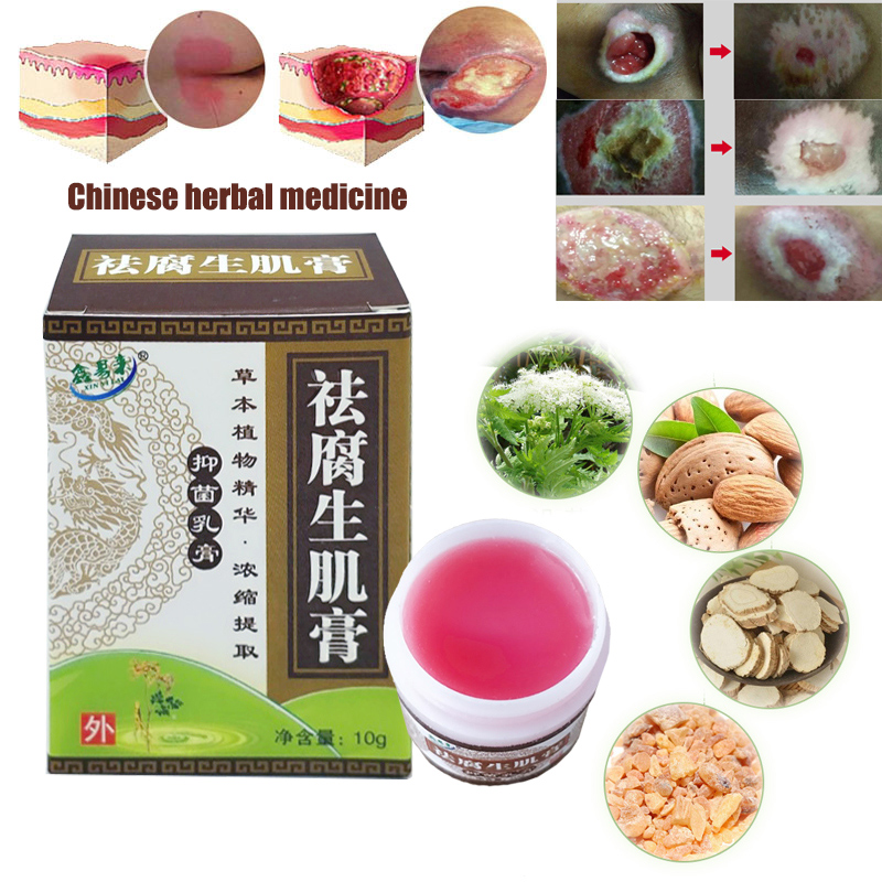 1PC Herbal Removal Rot Myogenic Cream Bedsores Paste Treat Pressure Sores/Decubituses/Pressure Ulcer Festering Wound Healing