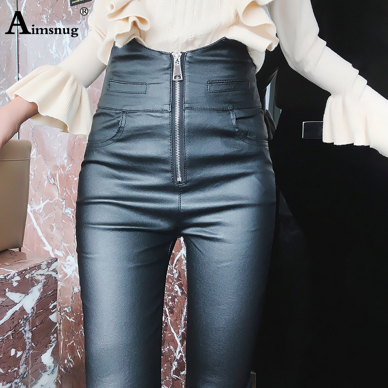 Women Fashion High Waist PU Leather Trousers Zipper Skinny Pencil Pants Girls DULL Faux Leather Spring Winter Pants