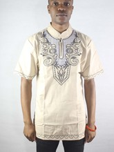 African Ethnic Both Sides Embroidery Men`s Dashiki Tops Mandarin Collar Folk Shirts For Summer