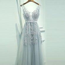 Женское вечернее платье трапеция bbonlinedress длинное фатиновое