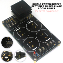 50A Single Power Rectifier Filter Board Kits 10000uF/50V Capacitor for 1969 Amplifier