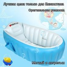цена на Baby bathtub inflatable bath tub Children tub Cushion Warm winner keep warm folding Portable bathtub With Air Pump Free Gift