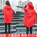 2016 Новая Коллекция Весна Повседневная Женщины Длинные Плащ С Капюшоном Предотвратить Греться В Пальто Розовый Красный 6151