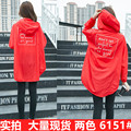 2016 New Spring Casual Women Long Trench Coat Hooded Prevent Bask In Coats Pink Red 6151