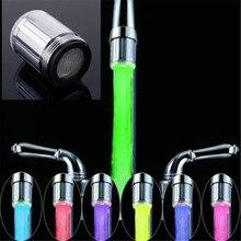 Светодиодный водопроводный кран, светильник, 7 цветов, меняющий свечение, насадка для душа, кухонный кран, меняющий цвет, кран для кухни, аксессуары для кухни