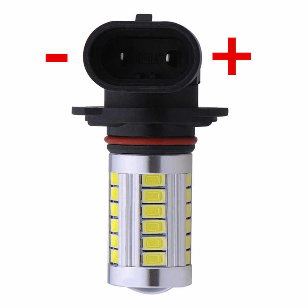 1 pc 9005 5730 33SMD światła przeciwmgielne do jazdy światła o dużej mocy różowy fioletowy zielony LED 9145 9055 9140 33 SMD różowy fioletowy/zielony DC 12 V