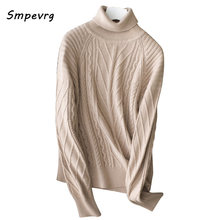 Smpevrg automne hiver nouveau chandail tricoté femmes chandails et pulls à manches longues col haut chaud dames pull femmes tricoté