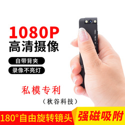 Mini Camera Camcorders New Rotating Strong Magnetic Multifunctional Small DV Motion Camera 1080P