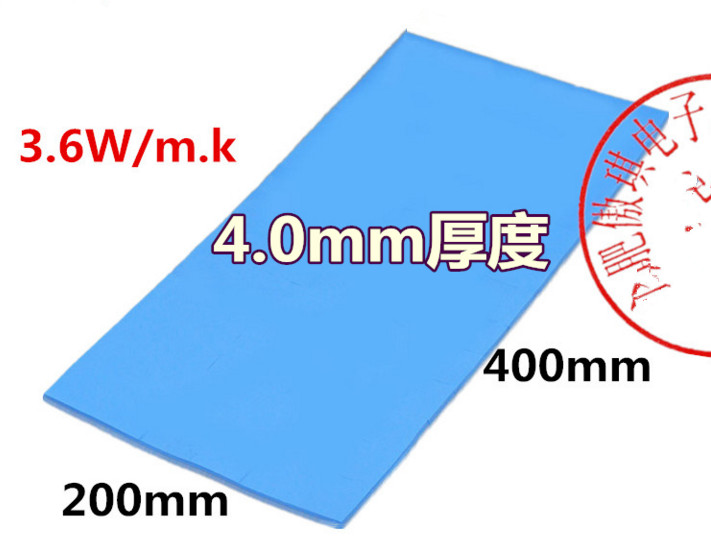 silicone piece 4MM thick blue cooling CPU thermal conductive silicone pads 200MM*400MM 3.6W coefficient of thermal conductivity synthetic graphite cooling film paste 300mm 300mm 0 025mm high thermal conductivity heat sink flat cpu phone led memory router