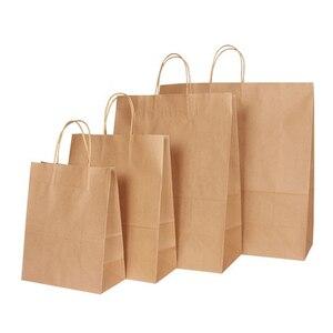 Image 2 - 30 قطعة/الوحدة 4 حجم كرافت ورقة حقيبة مع مقابض لحفل زفاف ملابس عصرية هدايا متعددة الوظائف بالجملة