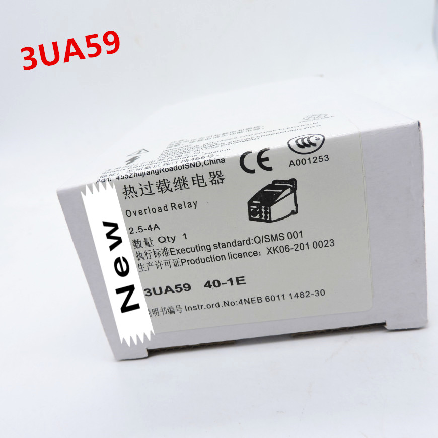 100 Originla New 2 years warranty 3UA 3UA59 Thermal Overload Relay 3UA5940 1E 2 5 4A