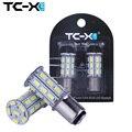 TC-X 2 unids Coche Led 1157 BA15D 27 Led 5730SMD 12 V para Luz de Niebla Después de Las Luces de Freno de Marcha Atrás-Car styling Interior