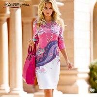 KaigeNina New Fashion Hot Sale Women Flower Natural Simple Printing Cloth O Neck Mid Calf Chiffon Dress 1181