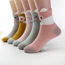 5 пар/партия, детские носки, хлопковые носки, детская одежда, хлопковые носки для детей 4-12 лет