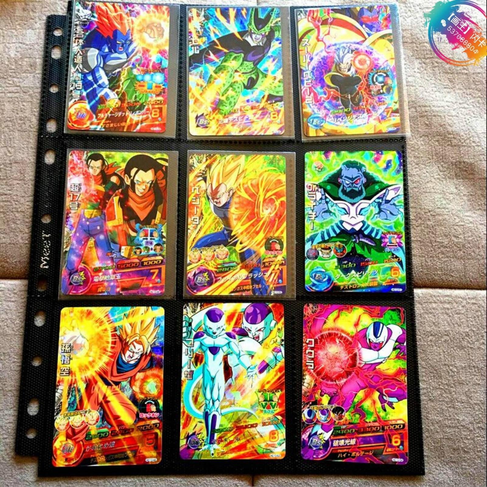 Japan Original Dragon Ball Hero Card SR Flash 3 Stars HG10 Goku Toys Hobbies Collectibles Game Collection Anime Cards