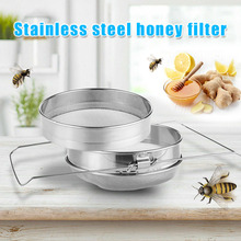 Get more info on the Honey Strainer Double Sieve Stainless Steel Apiary Beekeeping Honey Filter Tools TT-best