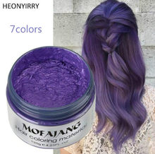 FashionUnisex 색 Hair 왁 스 Dye 색 스타일링 임시 색 크림 BLUE Burgundy Gray Hair Dye 왁 스 Easy Wash Plants Component(China)