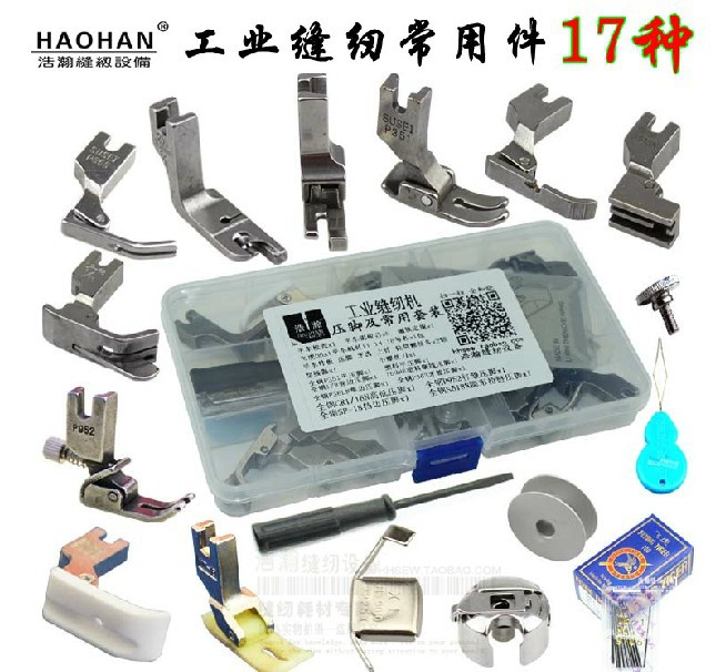 2014 New Lot 25 Presser Foot Feet Domestic Sewing Machine Part Accessories For Juki For Brother Sincer 974 8019 9032(gifts Box)