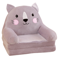 Creative Lovely Children Sofa Chair Household Kids Lazy Sofa Multi function Plush Toys Washable and Stretched Velvet Seat Sofa
