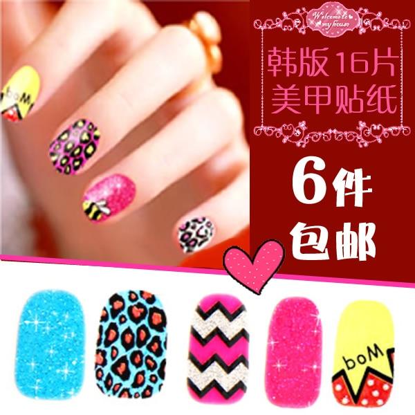 New Nail Designs Nail Polish Cartoon Leopard Print Animal Nails ...