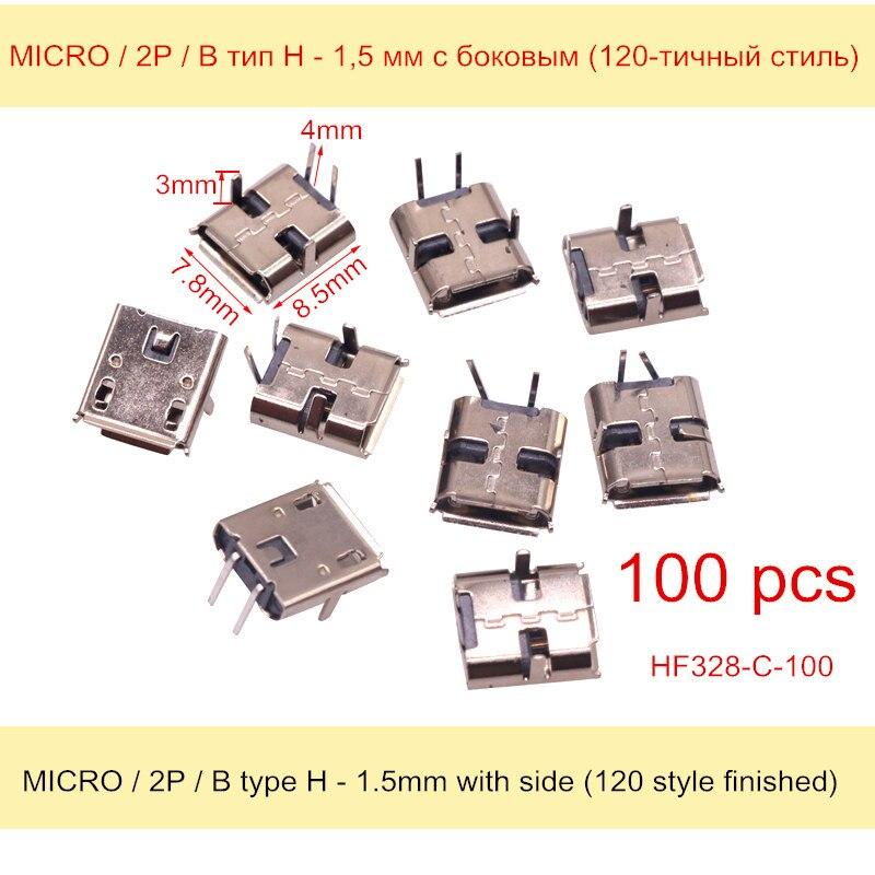 Prime 100 Pcs Micro 2P Connectors Terminals Home Improvement Electrical Wiring Digital Resources Indicompassionincorg